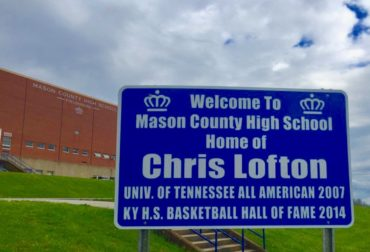 Mike Murphy Classic Basketball Tournament @ Mason County High School Fieldhouse | Maysville | Kentucky | United States